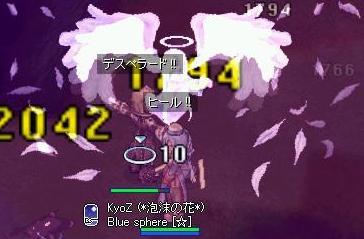 2008_8_9_9.jpg
