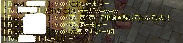 2008_9_23_1.jpg