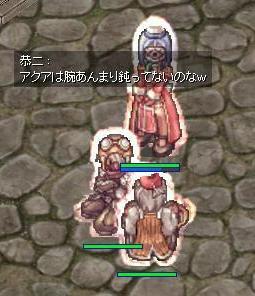 2009_1_31_3.jpg