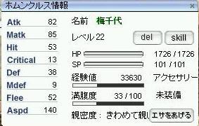 2009_2_11_1.jpg