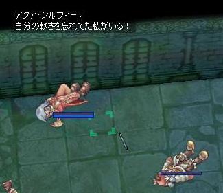2009_2_12_1.jpg
