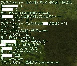 2009_2_12_3.jpg