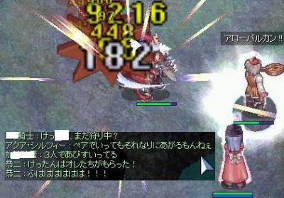 2009_2_16_1.jpg
