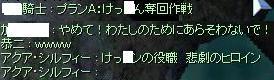 2009_2_16_2.jpg