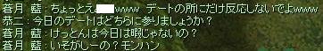 2009_2_18_1.jpg