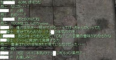 2009_2_20_1.jpg