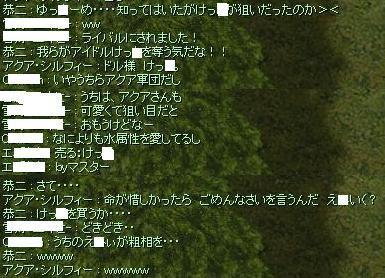 2009_2_22_5_2.jpg