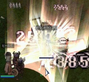 2009_2_27_1.jpg