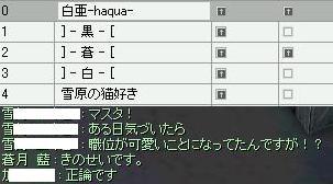 2009_2_27_3.jpg
