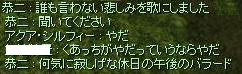 2009_2_27_4.jpg