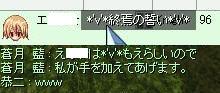 2009_2_27_7.jpg