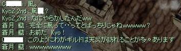 2009_2_27_9.jpg