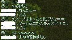 2009_2_28_2.jpg