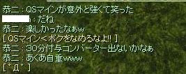 2009_2_4_1.jpg