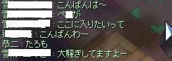 2009_3_11_1.jpg