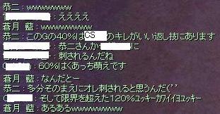 2009_3_11_4.jpg