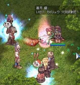 2009_3_13_10.jpg