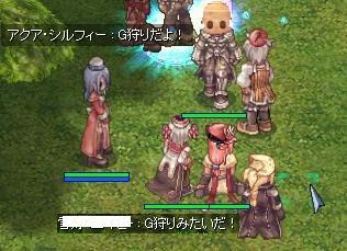 2009_3_13_3.jpg