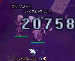 2009_3_17_1.jpg