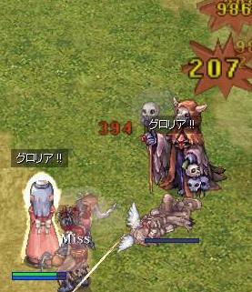 2009_3_20_2.jpg