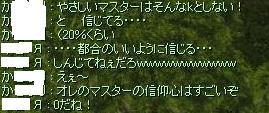 2009_3_21_3.jpg