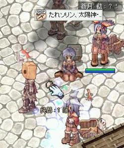 2009_3_28_1.jpg