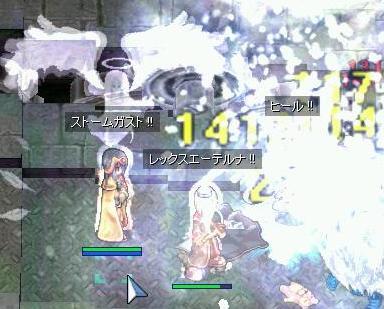 2009_3_5_3.jpg