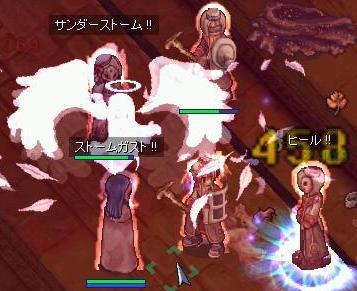 2009_3_6_2.jpg