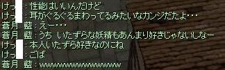2009_5_31_2.jpg