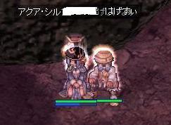 2009_6_21_2.jpg