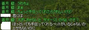 2009_6_21_3.jpg