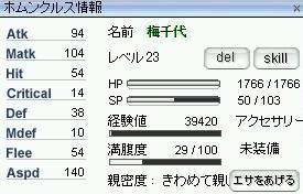 2009_6_23_2.jpg