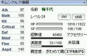 2009_6_23_4.jpg
