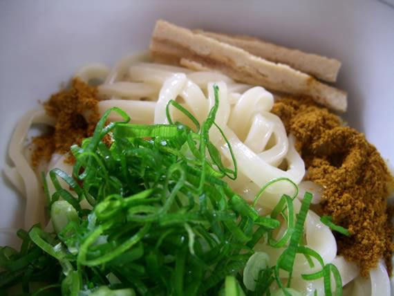 温生醤油カレー1