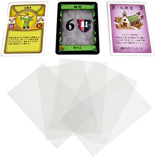 カードスリーブ ユーロサイズ:サンプル