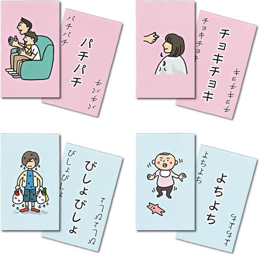 ぎおん祭り:カード