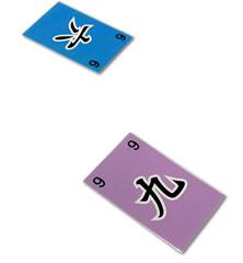 ククリン:最初のカード