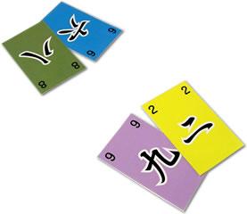 ククリン:二枚目のカード