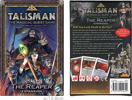 タリスマン拡張セット:死神の影:箱の表と裏