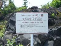 Kagoshima2-4