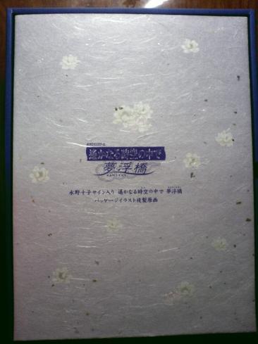 090126-5.jpg