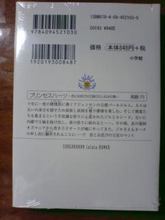 090215-21.jpg