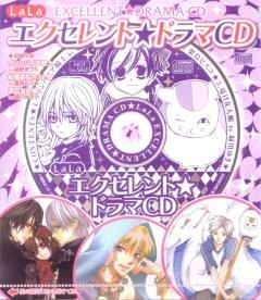 CD-JK-A.jpg