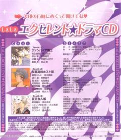 CD-JK-B.jpg