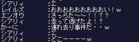 20060711-10.jpeg
