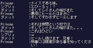 20060711-13.jpeg