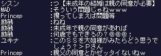 20060711-19.jpeg