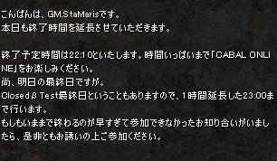 20060917100447.jpg