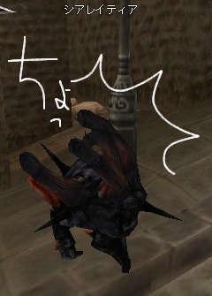 Σ('◇'*)エェッ!?