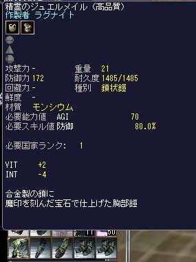 20061204091532.jpeg